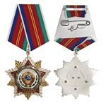 Купить бланк удостоверения Орден Дружбы народов, муляж