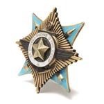 Удостоверение к награде Орден «За службу Родине в ВС СССР» I степени, муляж