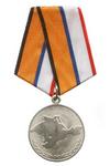 Медаль МО РФ «За возвращение Крыма» с бланком удостоверения