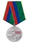 Медаль «100 лет войскам ПВО России» с бланком удостоверения