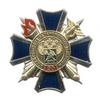Знак «20 лет отделу КТТ ФТС России»