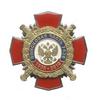Знак «75 лет в/ч 7438 ВВ МВД РФ»