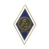 Знак «Об окончании Дальневосточного ГТУ»