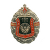 Знак №160 лет ЖДВ России» №1