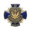 Знак «10 лет ЧОП «Протект – ТМ» г. Нерюнгри