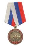 Медаль «60 лет УМВД России по г. Новокузнецк» с бланком удостоверения