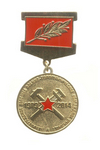 Медаль «35 лет выпуска Ленинградского ВТКУ»
