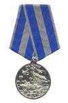 Медаль «85 лет ВДВ России» №2 с бланком удостоверения