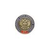 Знак «20 лет. Российский Союз офицеров запаса»