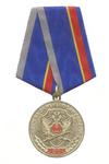Медаль «20 лет службе охраны ФСИН России»