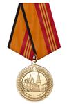 Медаль МО РФ «За участие в военном параде в День Победы» с бланком удостоверения