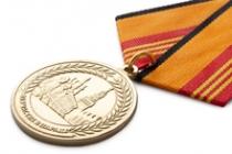 Удостоверение к награде Медаль МО РФ «За участие в военном параде в День Победы» с бланком удостоверения
