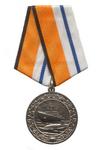 Медаль МО РФ «За морские заслуги в Арктике» с бланком удостоверения