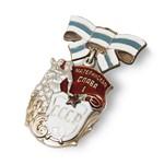 Удостоверение к награде Орден Материнская Слава I степени, муляж