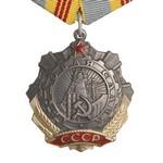 Орден Трудовой Славы III степени, муляж