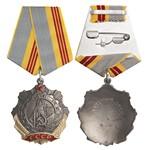 Купить бланк удостоверения Орден Трудовой Славы III степени, муляж