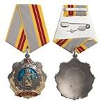 Купить бланк удостоверения Орден Трудовой Славы II степени, муляж
