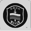 Награды ОМОН, СОБР, Росгвардии