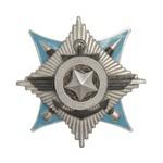 Орден «За службу Родине в ВС СССР» II степени, муляж