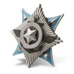 Удостоверение к награде Орден «За службу Родине в ВС СССР» II степени, муляж