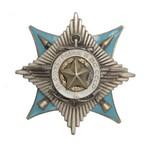 Орден «За службу Родине в ВС СССР» III степени, муляж