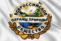 Флаг Всероссийское общество охраны природы