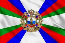 Флаг Военных судов РФ