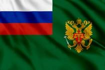 Флаг Судебного департамента при Верховном Суде РФ