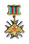 Памятный знак «За службу в Таджикистане»