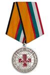 Медаль МО РФ «За борьбу с пандемией COVID-19» с бланком удостоверения