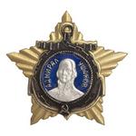 Орден Ушакова II степени, муляж
