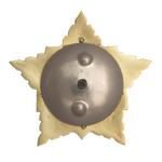 Купить бланк удостоверения Орден Ушакова II степени, муляж