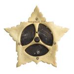 Удостоверение к награде Орден Ушакова II степени, муляж