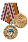 Медаль МЧС «За самоотверженную борьбу с коронавирусом» с бланком удостоверения