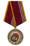 Медаль Росгвардии «За самоотверженную борьбу с коронавирусом» с бланком удостоверения