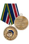 Медаль ФСИН «За самоотверженную борьбу с коронавирусом» с бланком удостоверения