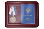 Наградной комплект к медали «100 лет службе шифрования и  криптографии»