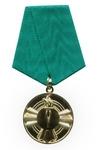 Медаль «10 лет Саурской революции» (золотая подвеска)