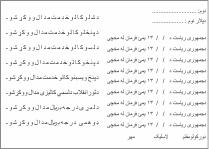 Удостоверение к награде Медаль «10 лет Саурской революции» (золотая подвеска) с бланком удостоверения