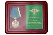 Наградной комплект к медали «100 лет ведомственной охране железнодорожного транспорта России»