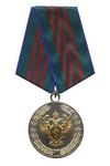 Медаль «За службу. 10 лет УФСКН России по Рязанской области» с бланком удостоверения