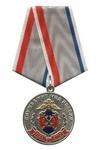 Медаль «90 лет службе УУП России» с бланком удостоверения