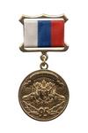 Медаль «95 лет автотранспортному комбинату Управделами Президента»