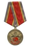 Медаль «205 лет русской косе» с бланком удостоверения