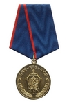 Медаль «ВЧК-КГБ-ФСБ 95 лет»
