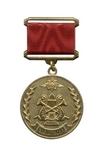 Медаль «Смотр-конкурс военных оркестров ВВ МВД России»