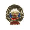 Знак «Президентское Кадетское Училище»