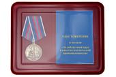 Наградной комплект к медали «За доблестный труд в ракетно-космической промышленности»
