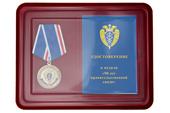 Наградной комплект к медали «90 лет правительственной связи России»