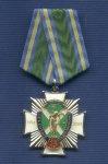 Знак «15 лет Правовым подразделениям ФТС»